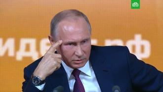 «Плевок влицо украинского народа»: Путин прокомментировал действия Саакашвили