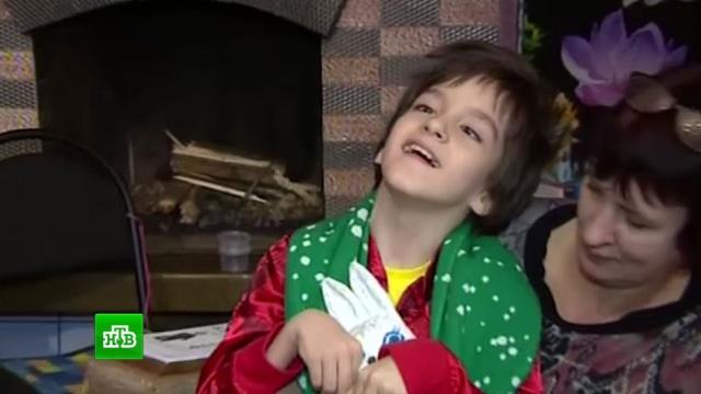 Дед Мороз иНТВ подарили мальчику сДЦП реабилитационный костюм.Дед Мороз, Краснодарский край, НТВ, Новый год, торжества и праздники.НТВ.Ru: новости, видео, программы телеканала НТВ