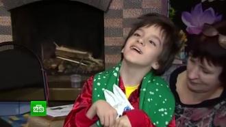 Дед Мороз иНТВ подарили мальчику сДЦП реабилитационный костюм