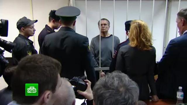 Приговор Улюкаеву: что позволило экс-министру избежать максимального наказания.взятки, коррупция, приговоры, суды.НТВ.Ru: новости, видео, программы телеканала НТВ