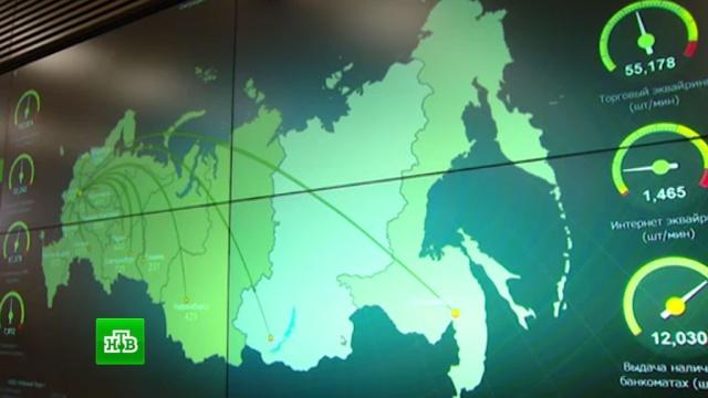 В«Сколково» открылся один из крупнейших центров обработки данных вЕвропе.Сколково, наука и открытия, технологии.НТВ.Ru: новости, видео, программы телеканала НТВ