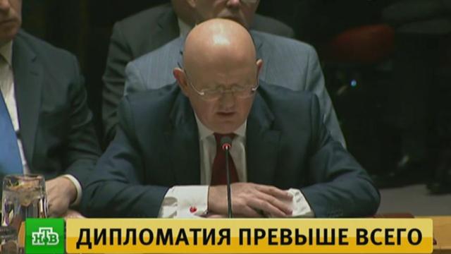 Совбезу ООН придется вернуться ксеверокорейскому вопросу.ООН, США, Северная Корея, Украина, ядерное оружие.НТВ.Ru: новости, видео, программы телеканала НТВ