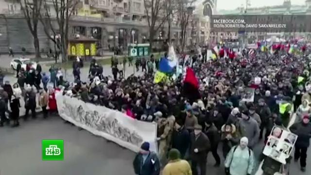 ВКиеве стартовал марш сторонников Саакашвили за импичмент Порошенко.Порошенко, Саакашвили, Украина, митинги и протесты.НТВ.Ru: новости, видео, программы телеканала НТВ