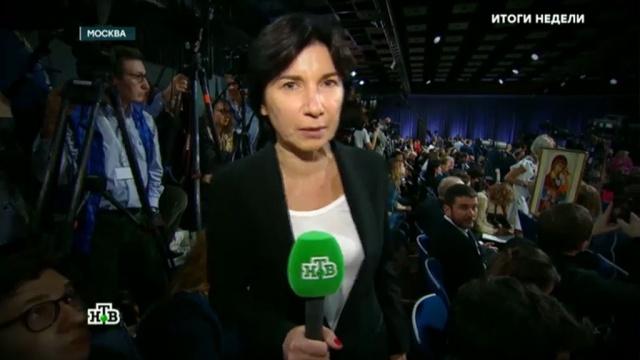 На большой пресс-конференции Путин обозначил предвыборную программу.Путин, СМИ.НТВ.Ru: новости, видео, программы телеканала НТВ