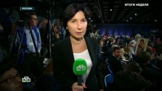 На большой <nobr>пресс-конференции</nobr> Путин обозначил предвыборную программу
