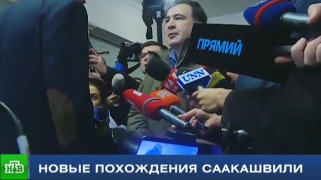 Большие гастроли: Саакашвили превратил вызов в прокуратуру в очередное шоу.Киев, Саакашвили, Украина, беспорядки, митинги и протесты, полиция.НТВ.Ru: новости, видео, программы телеканала НТВ