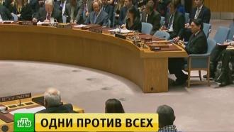 США заблокировали проект резолюции СБ ООН против признания Иерусалима столицей Израиля
