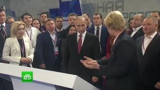 Путин призвал достойно ответить на судьбоносные исторические вызовы