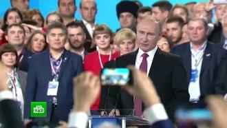 Путин поблагодарил активистов ОНФ за борьбу с «казенщиной и расточительством»