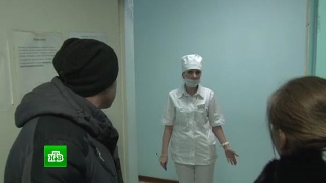 Правоохранители выясняют причину смерти двухлетней девочки вбольнице Златоуста.Челябинская область, дети и подростки, медицина, смерть.НТВ.Ru: новости, видео, программы телеканала НТВ