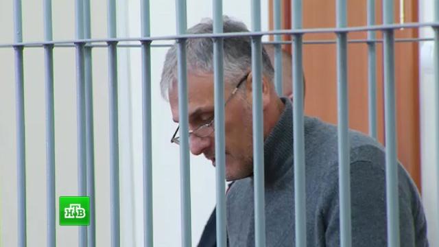 Экс-губернатор Сахалина впоследнем слове отверг обвинения вкоррупции.Сахалин, взятки, губернаторы, коррупция, суды.НТВ.Ru: новости, видео, программы телеканала НТВ