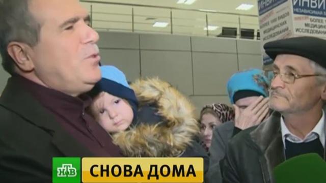Родственники со слезами на глазах встретили спасенную из тюрьмы вИраке девочку.Грозный, Дагестан, Ирак, Чечня, дети и подростки.НТВ.Ru: новости, видео, программы телеканала НТВ