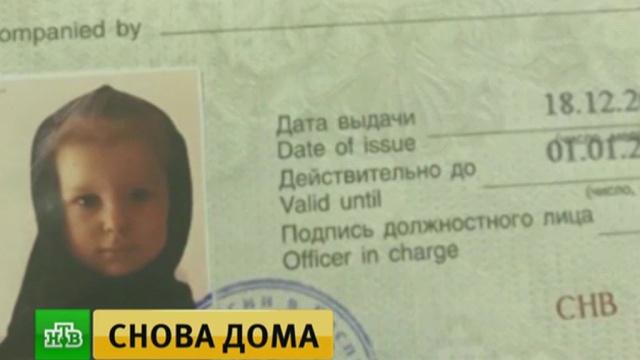 Осиротевшую трехлетнюю россиянку вывезли из Ирака в Грозный.Грозный, Ирак, Чечня, войны и вооруженные конфликты, дети и подростки.НТВ.Ru: новости, видео, программы телеканала НТВ