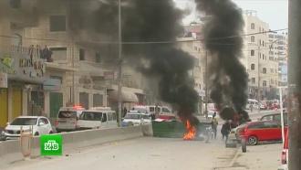 Десятки палестинцев пострадали при разгоне антиизраильских демонстраций
