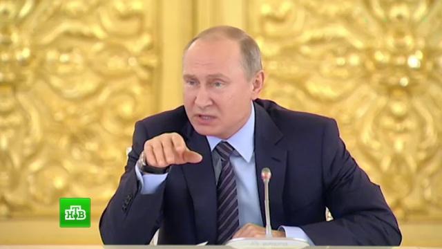 Путин оделе Серебренникова: это не преследование, арасследование.Путин, мошенничество, суды, театр.НТВ.Ru: новости, видео, программы телеканала НТВ