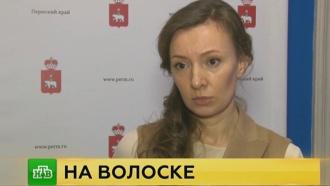 Кузнецова разберется сизъятием семерых детей <nobr>из-за</nobr> длинных волос умальчика