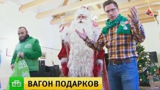 Новая порция чудес: Деда Мороза скомандой НТВ встретили вКалининграде