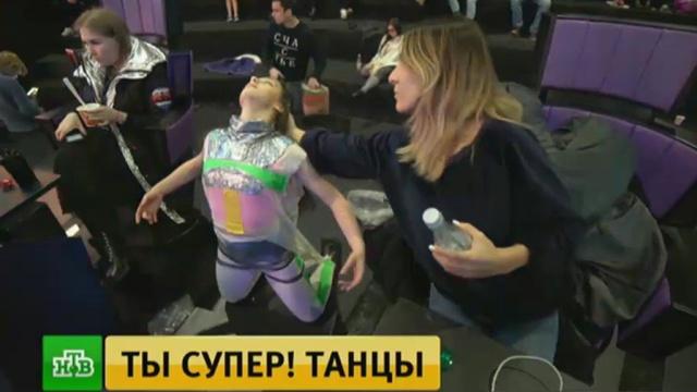 Срывы ислезы: участники шоу «Ты супер! Танцы» волнуются перед финалом.НТВ.Ru: новости, видео, программы телеканала НТВ