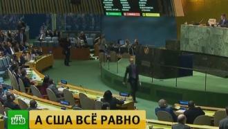 «Мы это запомним»: Америка отреагировала на решение ООН по статусу Иерусалима