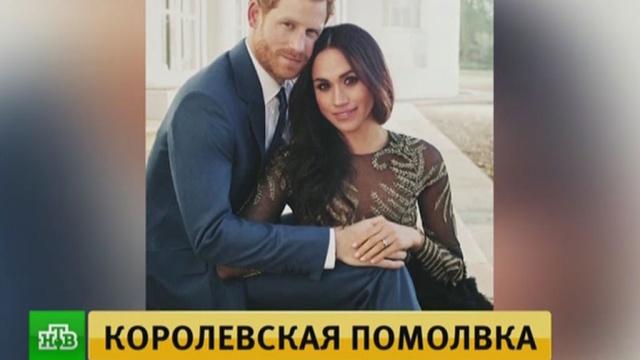 Принц Гарри сневестой Меган опубликовали официальные фото своей помолвки.Великобритания, браки и разводы, монархи и августейшие особы, принц Гарри.НТВ.Ru: новости, видео, программы телеканала НТВ