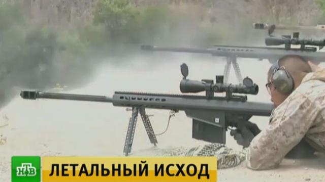 Госдеп: США поставят Украине «продвинутые оборонительные средства».Госдепартамент США, Пентагон, США, Украина, оружие.НТВ.Ru: новости, видео, программы телеканала НТВ
