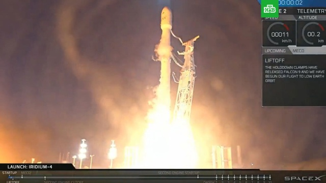 Компания SpaceX запустила ракету Falcon 9с десятью спутниками связи.США, запуски ракет, космос, спутники.НТВ.Ru: новости, видео, программы телеканала НТВ