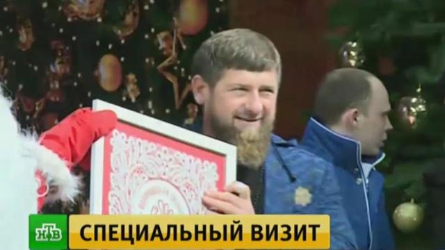 Дед Мороз вместе с Кадыровым проведет президентскую елку в Чечне.Дед Мороз, Кадыров, Новый год, Чечня, дети и подростки, торжества и праздники.НТВ.Ru: новости, видео, программы телеканала НТВ
