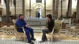 Кадыров рассказал НТВ оборьбе стерроризмом вЧечне испасении детей вСирии