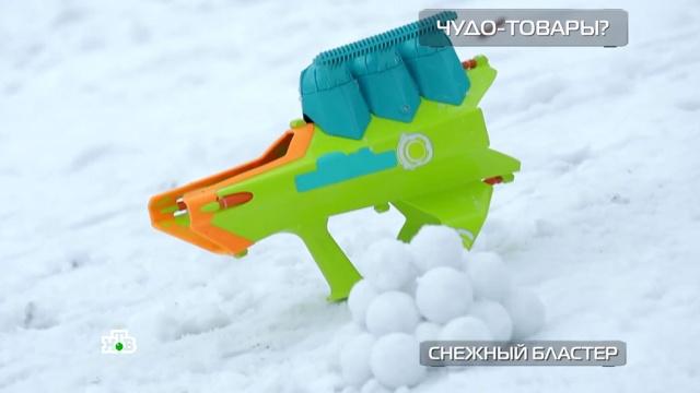 Кристалл от пота, снежный бластер итаблетки вместо еды: испытание чудо-товаров.игры и игрушки, изобретения, технологии.НТВ.Ru: новости, видео, программы телеканала НТВ