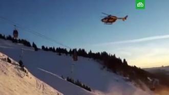Во французских Альпах вертолетами эвакуировали застрявших на подъемнике лыжников