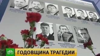 В России пройдут траурные мероприятия в память о погибших при крушении Ту-154 над Чёрным морем