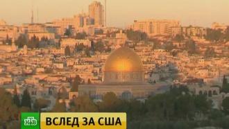 Гватемала объявила опереносе своего посольства вИзраиле вИерусалим