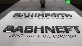 «Роснефть» иАФК «Система» направили мировое соглашение всуд
