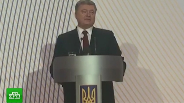 Порошенко подняли на смех из-за «преступности украинского режима».Порошенко, Украина, курьезы.НТВ.Ru: новости, видео, программы телеканала НТВ