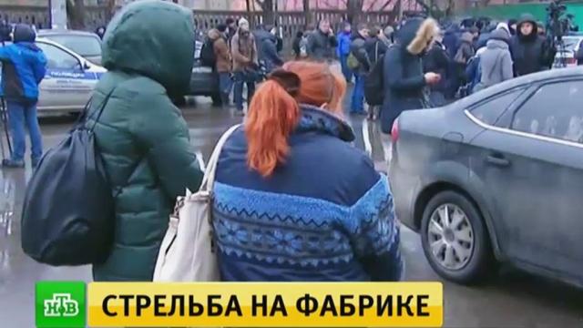 Адвокат экс-владельца «Меньшевика» озвучил свою версию конфликта со стрельбой на фабрике.Москва, поисковые операции, полиция, стрельба, убийства и покушения.НТВ.Ru: новости, видео, программы телеканала НТВ
