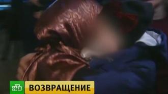 В Россию вернули двух увезенных в Ирак девочек