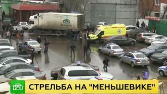 Полиция расширила зону поисков стрелка с«Меньшевика» до всего города
