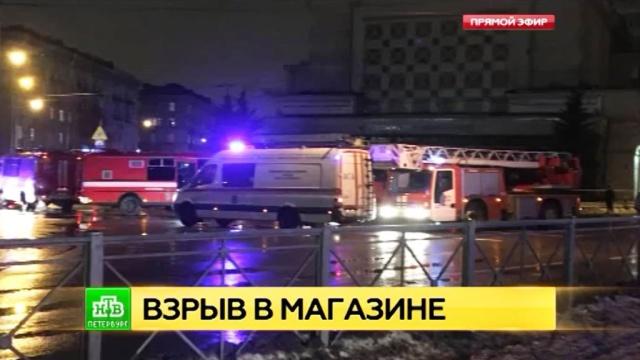 Впетербургском магазине произошел взрыв: 10пострадавших.Санкт-Петербург, взрывы, магазины.НТВ.Ru: новости, видео, программы телеканала НТВ