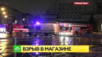 Впетербургском магазине произошел взрыв: 10пострадавших