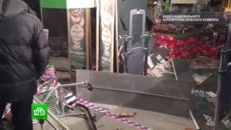 После взрыва вПетербурге вкрупных магазинах усилят меры безопасности
