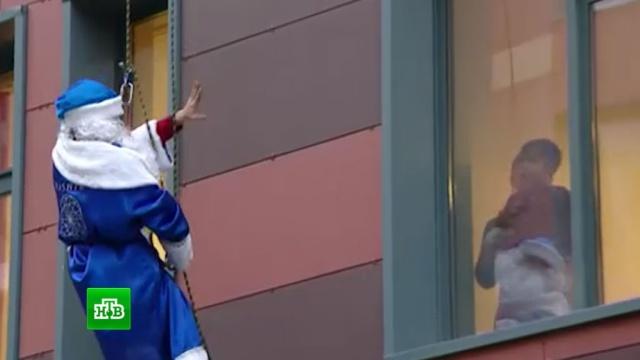 Деды Морозы спустились с крыши детской больницы и поздравили маленьких пациентов.Дед Мороз, Москва, Новый год, больницы, дети и подростки, торжества и праздники.НТВ.Ru: новости, видео, программы телеканала НТВ