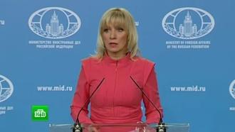 ВМИД РФ назвали провокацией обстрел российской авиабазы Хмеймим вСирии