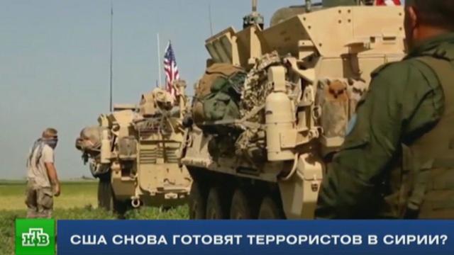 Пентагон назвал число оставшихся вСирии иИраке игиловцев.Ирак, Исламское государство, Сирия, войны и вооруженные конфликты, терроризм.НТВ.Ru: новости, видео, программы телеканала НТВ