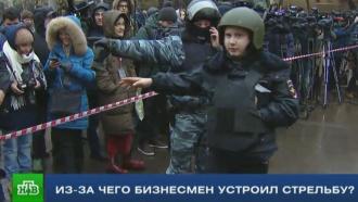 Друзья призывают <nobr>экс-владельца</nobr> &laquo;Меньшевика&raquo; сдаться полиции