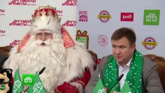 Главный Дед Мороз страны подвел итоги путешествия по России скомандой НТВ
