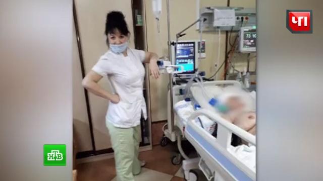 На Сахалине медсестра издевалась над беспомощными больными вреанимации.Сахалин, медицина.НТВ.Ru: новости, видео, программы телеканала НТВ