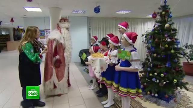 Дед Мороз перед Новым годом раздал 100тонн подарков.Дед Мороз, Москва, Новый год, НТВ, торжества и праздники.НТВ.Ru: новости, видео, программы телеканала НТВ