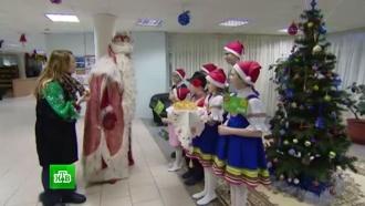 Дед Мороз перед Новым годом раздал 100тонн подарков