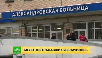 Число раненных при взрыве впетербургском супермаркете достигло 18человек