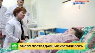 <nobr>Вице-губернатор</nobr> Петербурга навестила пострадавших при взрыве в&nbsp;супермаркете
